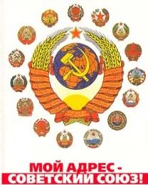 Известные Русские ВИА и диско группы 7 -х годов